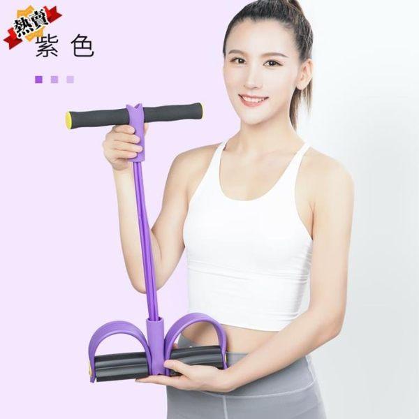 仰臥起坐輔助器健身瑜伽器材腳蹬拉力器減肥瘦肚子神器彈力繩家用