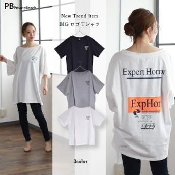 ロゴプリントBIG-Tシャツ