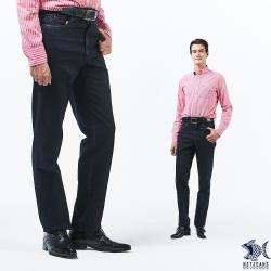 NST Jeans 硬漢魂 復古做舊 原色重磅數牛仔長褲(中腰) 390(5708)