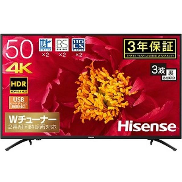 ハイセンス 50V型液晶テレビ4K対応 50F60E