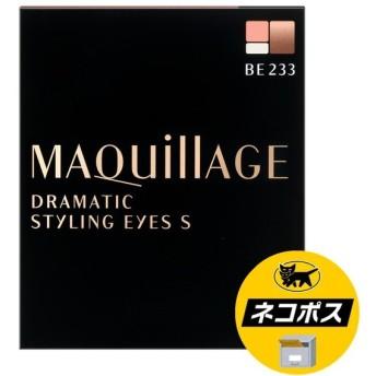 【ネコポス専用】資生堂 マキアージュ ドラマティックスタイリングアイズS BE233 キャラメルミルクティー 4g