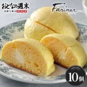 究極のメロンパン 10個 茨城県産 メロン クインシーメロン パン 人気 取り寄せ ファリーナ 幸鹿堂 産直 グルメ