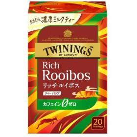アウトレット 片岡物産 トワイニング リッチルイボス ティーバッグ 1箱(20バッグ入)