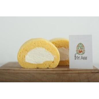 フェルエッグ たまごやさんのたまごロールケーキ1本(320g )