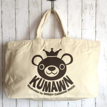 王冠 クマ『kumawn/クマウン』大型 キャンバス ジップ トートバッグ/ ナチュラル・くま