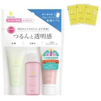 LOHACO限定AND MIRAI(アンドミライ) トライアルセット(洗顔、化粧水さっぱりタイプ、ジェルクリーム、クレンジングサシェ3包)