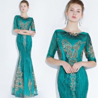 パーティードレス イブニングドレス 細身 マーメイドライン ロングドレス 結婚式 宴會 お呼ばれ エレガンス 二次會ドレス XX