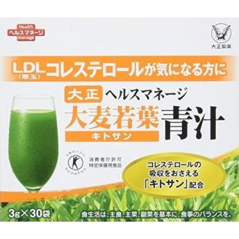 大正製薬 ヘルスマネージ 大麦若葉青汁<キトサン> 特定保健用食品 30包