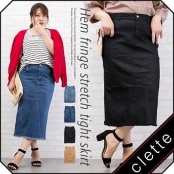 大きいサイズ/レディース/3L/4L/5L/裾フリンジストレッチタイトスカート