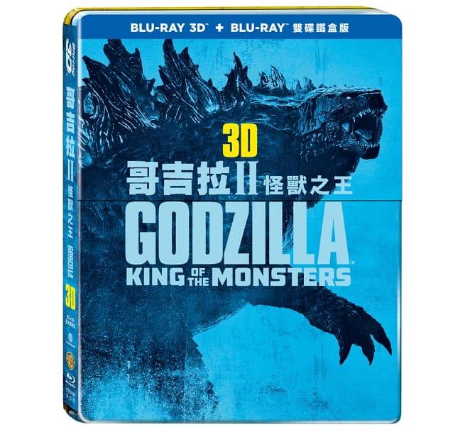 哥吉拉 II 怪獸之王 3D+2D 雙碟鐵盒版 BD-P1WBB2698
