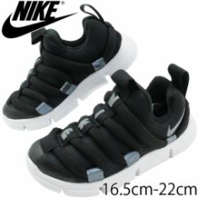 キッズ ジュニア 男の子 女の子 スニーカー スリッポン ローカット 運動靴 ナイキ NIKE EP (PS) BV0009 ノーヴィス 子供靴 ブラック