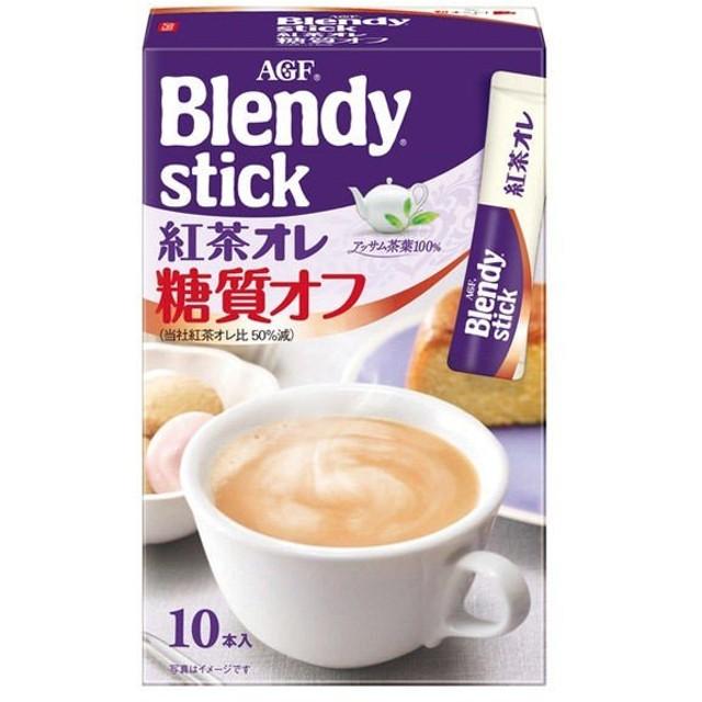 味の素AGF ブレンディ スティック 紅茶オレ 糖質オフ 1箱(10本入)