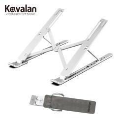Kavalan 鋁合金攜帶型筆電支架(95-KAV011)