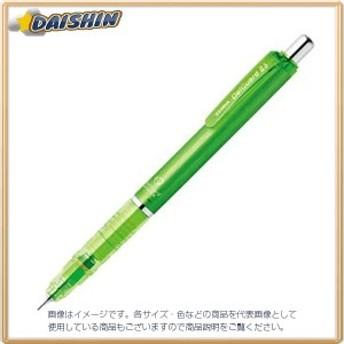 ゼブラ デルガード ライトグリーン 1本入 [22812] P-MA85-LG [F020310]