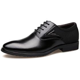 [NEOKER] ビジネスシューズ メンズ 本革 レースアップ 内羽根 ウォーキング 防水 通気性 スニーカービジネス 軽量 防滑 通気性 歩きやすい 耐磨耗性 紳士靴 BK47