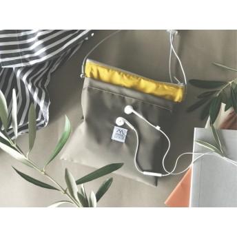 グレージュ × イエロー / バイカラーサコッシュ