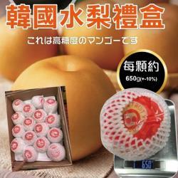 果物樂園-嚴選韓國巨無霸水梨禮盒(8入/每顆約650g±10%)