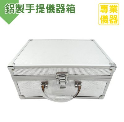 《安居生活館》工具箱 鋁箱 儀器收納箱 鋁合金工具箱有海綿 現金箱 保險箱收納箱 鋁製手提箱 證件箱 展示