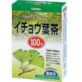 ナチュラルライフ ティー100% イチョウ葉茶(2g26袋入)[お茶 その他]