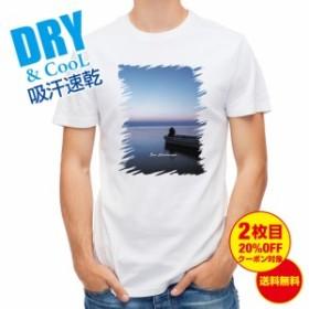 Tシャツ 海の風景 夜明け 釣り 魚 ルアー 送料無料 メンズ ロゴ 文字 春 夏 秋 インナー 大きいサイズ 洗濯