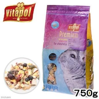 期間限定販売ペッズイシバシ プレミアム チンチラのための総合栄養食 750g ビタポール 274863