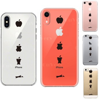 【送料無料】 iPhone ケース クリアケース [食べられるリンゴ] iPhoneX/Xs/XR/7/6/6s/5s/5/SE アイフォン おしゃれ かわいい スマホケース 携帯ケース クリアーケー