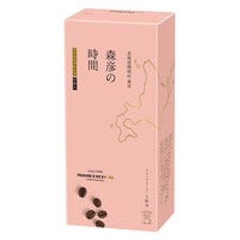 【ドリップコーヒー】味の素AGF 北海道珈琲 森彦の時間 ドリップコーヒー マイルドブレンド 1パック(5袋入)