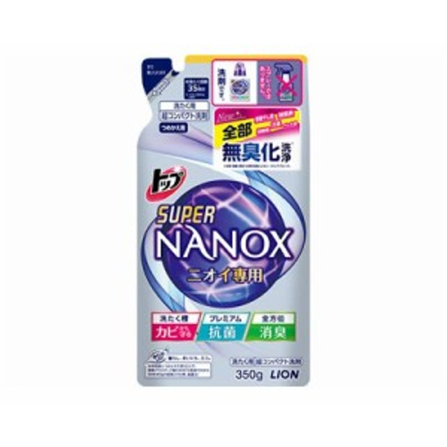トップ スーパーナノックス ニオイ専用 洗濯洗剤 液体 詰替用 350g 4903301293231