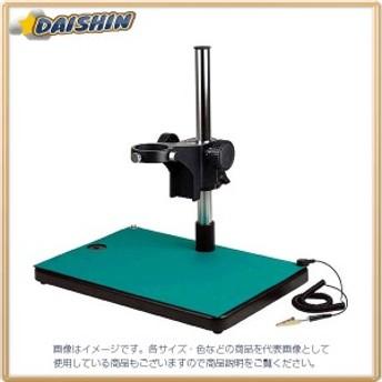 エンジニア ENGINEER ワイドベース SLM-03 [A030802]