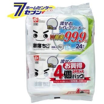 激落ちくん 流せる除菌トイレクリーナー 24枚入×4個パック S00285 レック トイレ用そうじシート 掃除用品