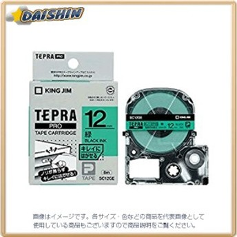 PROテープ キレイ 緑/黒文字 [00028561]