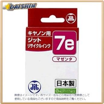 ジット JITインク BCI-7EM対応 ◆ [72849] JIT-C07EM [F011702]