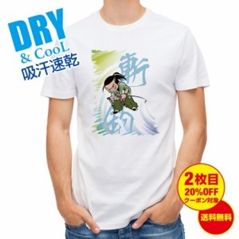 Tシャツ 釣り侍 釣り 魚 ルアー 送料無料 メンズ ロゴ 文字 春 夏 秋 インナー 大きいサイズ 洗濯