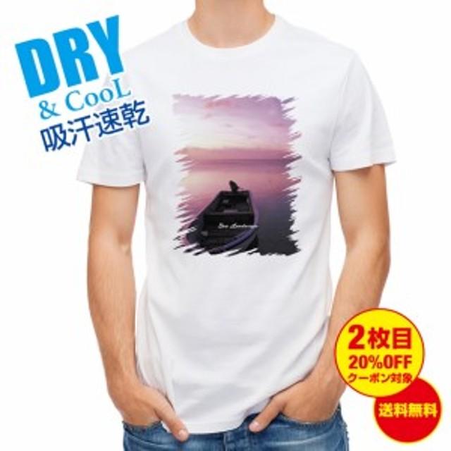 Tシャツ 海の風景 オーキッドの朝 釣り 魚 ルアー 送料無料 メンズ ロゴ 文字 春 夏 秋 インナー 大きいサイズ 洗濯