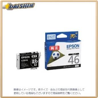 エプソン インクカートリッジ ブラック [66642] ICBK46 [F011702]