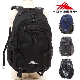 ハイシェラ HIGH SIERRA ループ デイパック 33L LOOP リュックサック バックパック 53646 FW19