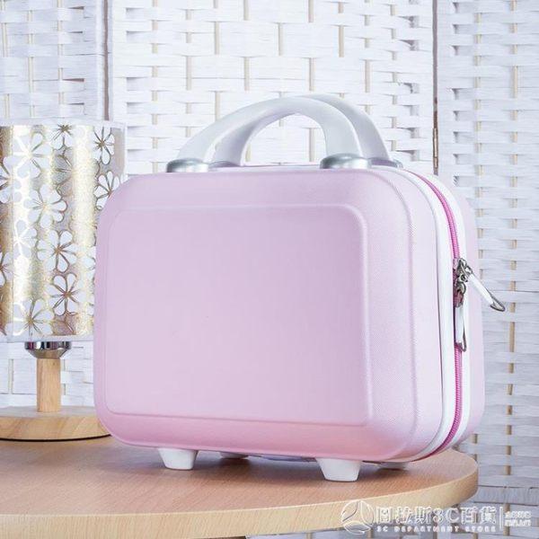 印制logo小旅行箱女化妝箱包韓版收納包14寸迷你行李箱小手提箱16 圖拉斯3C百貨