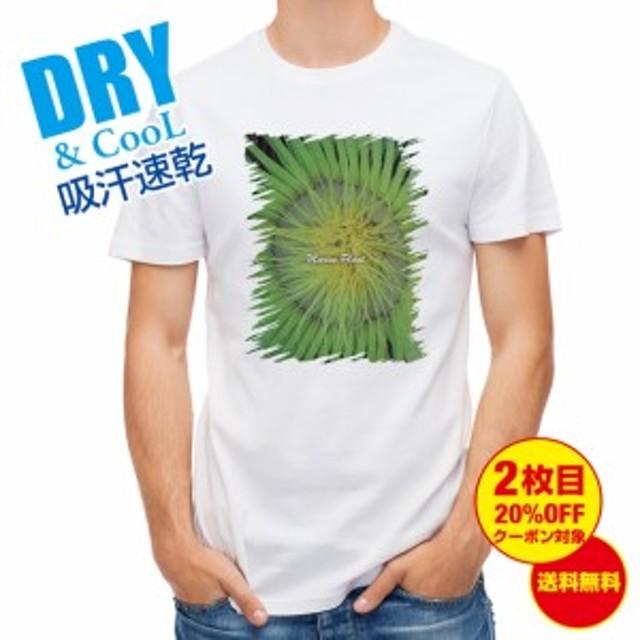 Tシャツ サンゴ #2 釣り 魚 ルアー 送料無料 メンズ ティーシャツ ロゴ 文字 春 夏 秋 インナー 大きいサイズ 洗濯