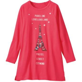 50%OFF【レディース大きいサイズ】 ゆったりTシャツ - セシール ■カラー:アプリコット ■サイズ:4L