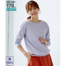 トールサイズ 綿100%ミニ裏毛ボートネックトップス 【高身長・長身】Tシャツ・カットソー