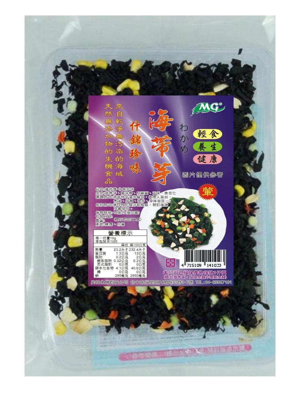 【茂格】海帶芽(珍味什錦)-100g