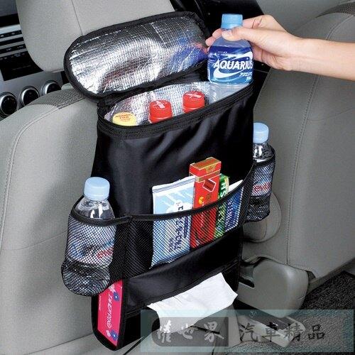 權世界@汽車用品 日本 SEIWA 多功能後座保冷保溫置物袋 收納袋 面紙盒套 W700