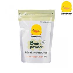 黃色小鴨 Piyo Piyo -酵素入浴劑(補充包)