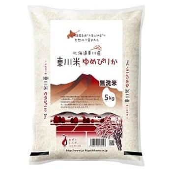 【新米予約】【無洗米】北海道初地域ブランド 東川米「ゆめぴりか」10kg
