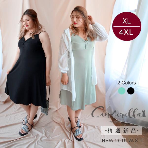 大碼仙杜拉-可調節細肩帶胸前扭結洋裝 XL-4XL ❤【SUC1734】(預購)