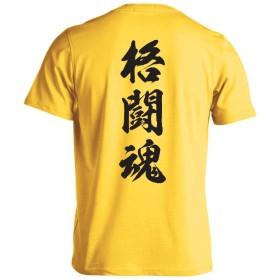 (シュハリ) Shuhari 格闘魂 新雲龍書体 縦書き 半袖コットンTシャツ デイジー M
