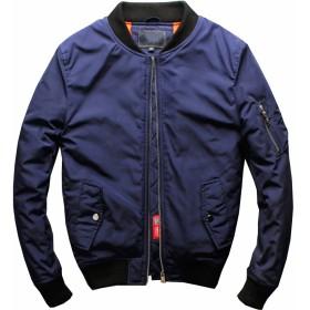 Heaven Days(ヘブンデイズ) MA-1 ma1 ミリタリージャケット ジャンパー ブルゾン 中綿入り キルト 厚手 背中ドラゴン刺繍 メンズ 1801N0473