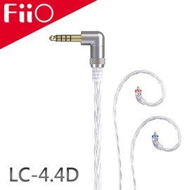 【FiiO LC-4.4D 高純度單晶體純銀MMCX繞耳式耳機旗艦平衡升級線(4.4mm)】MMCX接頭/單晶體純銀升級線/音質純淨、低失真【風雅小舖】