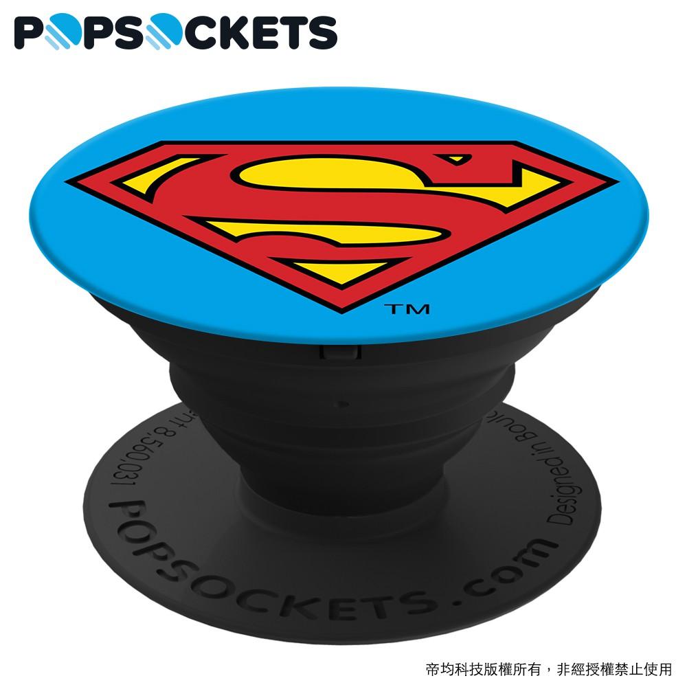 【PopSockets泡泡騷】 超人 美國時尚多功能手機支架【JC科技】