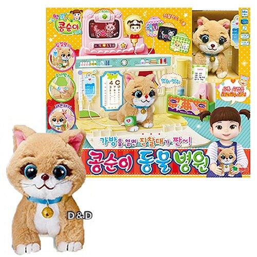 《KONGSUNI》  小荳娃娃 愛心動物醫院 東喬精品百貨
